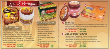 pamoga cream ginger spa vida beauty
